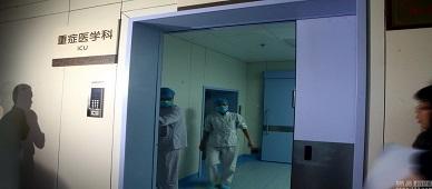 數字化手術室廠家
